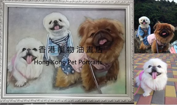 3 dogs with company name